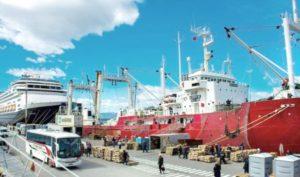 Logística y Calidad en Tierra del Fuego AIAS